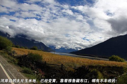 珞巴族/原始森林 江铃驭胜西藏林芝游记