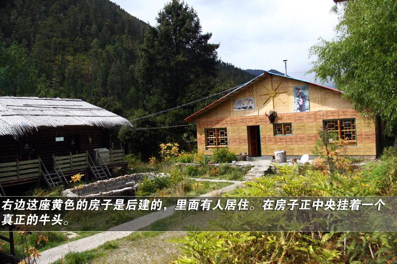 洛巴族/原始森林江铃驭胜卧龙西藏游记林芝济南花园别墅图片