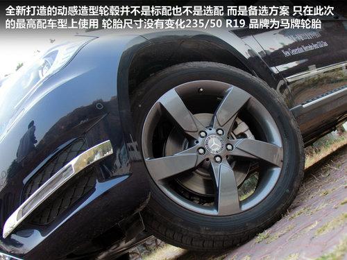 奔驰新GLK购买指南 推荐48.5万元动感型