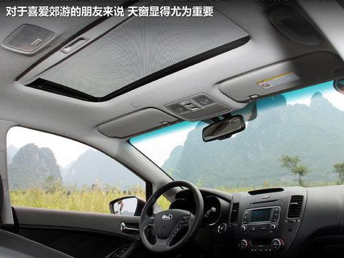 首选1.6L DLX 东风悦达起亚K3购买指南