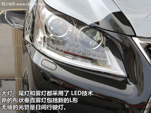 新的雷克萨斯ls460的大灯,雾灯,尾灯都采用了led技术,新的l型