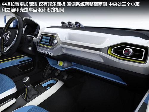 Polo越野版 大众Taigun-SUV概念车解析