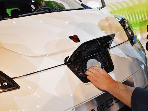 售价23.49万元  荣威纯电动汽车E50上市