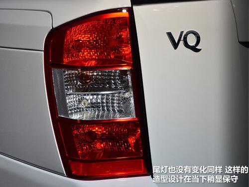 轴距加长/动力升级 实拍起亚Grand VQ-R
