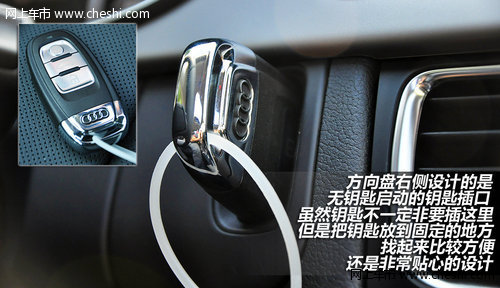 网上车市实拍2013款奥迪a4l:内饰_上海车市-网上车市