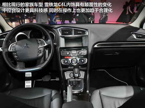 2012年广州车展-展位图曝光 新车齐聚首