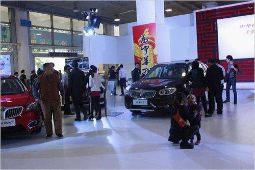温州尊祥华晨中华 汽车博览会完美落幕高清图片