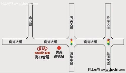 智晨/公司地址位于:南海大道秀英高铁站往老城方向200米处(东风...