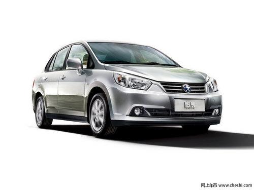 """天花板 欣慰 品质 做到 东风日产/第二重礼:""""5050零利率零月供""""贷款购车。"""