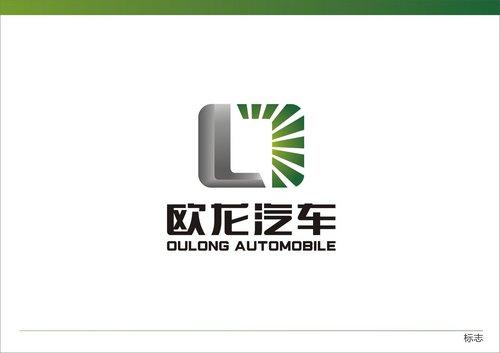 """欧龙汽车获""""2012年度全国十佳经销商"""""""
