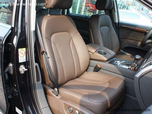 进口奥迪Q7  天津现车大幅度回馈价销售
