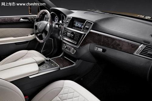 2013新款奔驰GL350 现车周末限时抢购中
