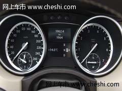 全新奔驰R350  天津大德现车周末零利润