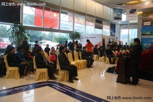 温岭凯迪  2013款东风本田思铂睿上市会