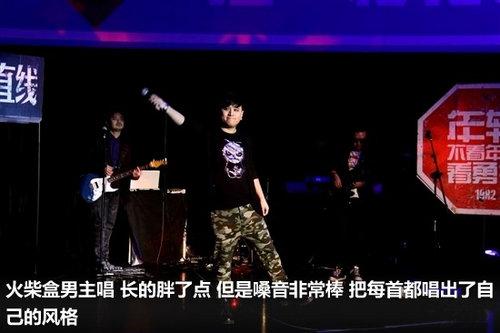 """年轻就要""""high"""" 别克昂科拉北京上市"""