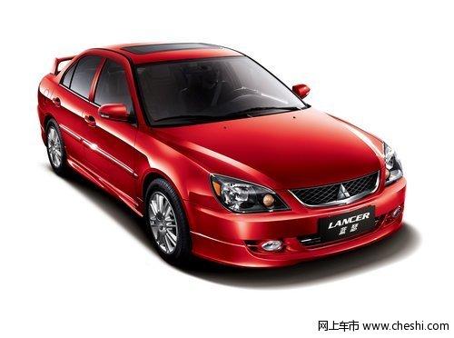 家轿典范新标杆 2012款蓝瑟超值升级