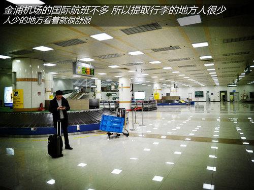 体检/美食/济州岛 跟着现代车主游韩国