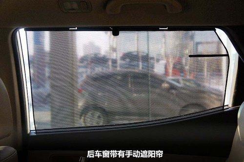 北京现代全新胜达大庆润达新亚抢先实拍