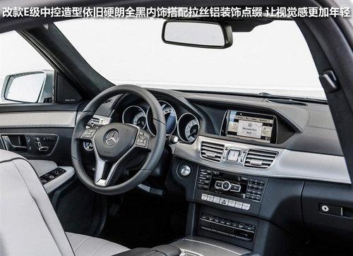 全新奔驰E级官图解析 搭雷诺1.6T发动机