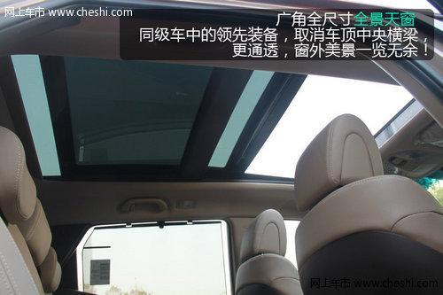 外刚内柔 北京现代全新胜达郑州实拍