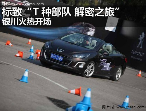 壁纸 汽车 赛车 500_380