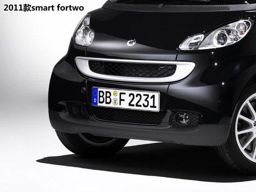 外观变化最显著 试驾新款smart fortwo