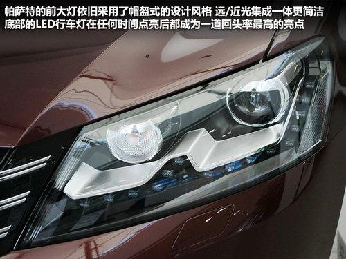 增两款车型/配置升级 2013款帕萨特实拍