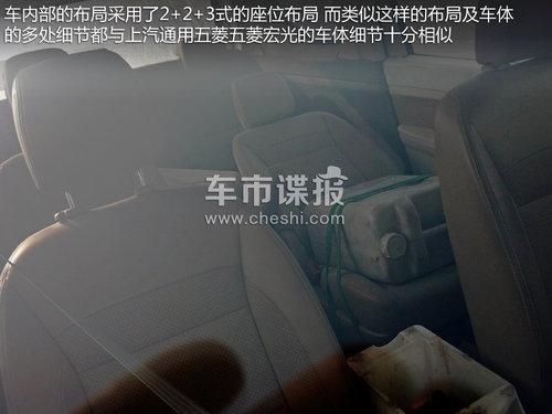 """五菱宏光""""换标宝骏"""" 车市抢先曝谍照"""