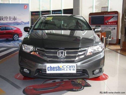 咸宁购广本锋范综合钜惠2.5万 少量现车