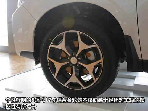 全能宣言 新斯巴鲁森林人徐州到店抢拍