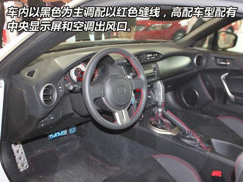 """速度与激情 实拍秋名山车神""""丰田gt86"""""""