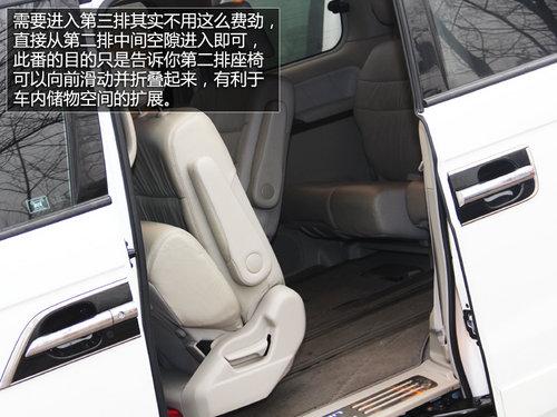 商务风向标 全面体验东风本田mpv艾力绅高清图片