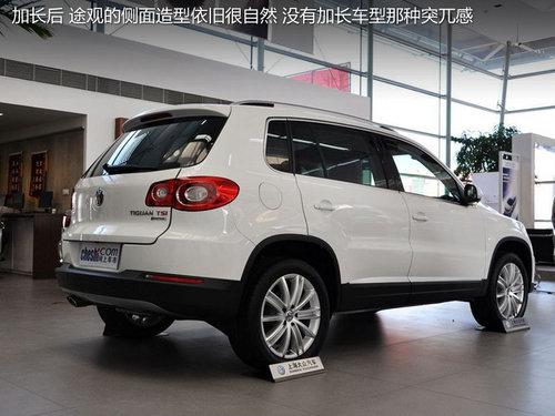 大众途观北京最低价2014款途观1.8t白色