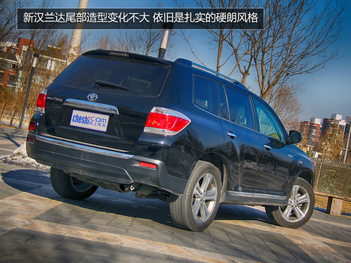 丰田汉兰达2.7售价丰田汉兰达2.7图片高清图片