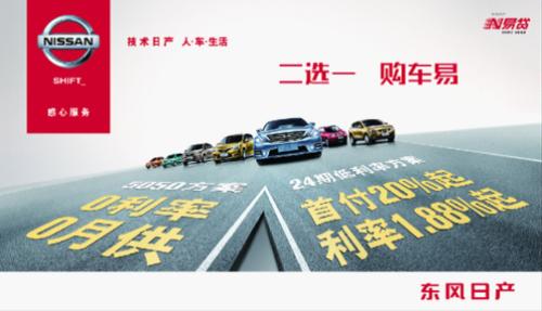 2012最佳汽车金融服务品牌 大奖高清图片