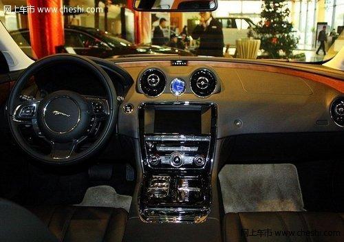 鄂市2013款捷豹XJ指定车型最高优惠10万
