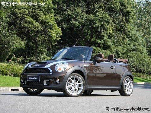 三门掀背mini始终是mini家族中最经典、最受欢迎的车型.原高清图片