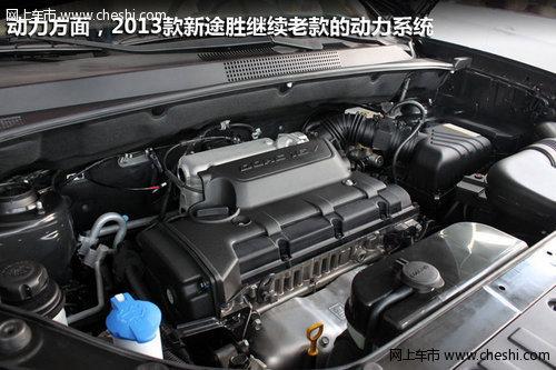 0l自然吸气发动机和4at变速箱的组合,由于这次改款的改动并不多,重量