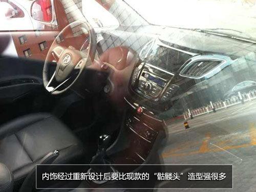 换时尚新外衣 江淮新款和悦RS实车曝光