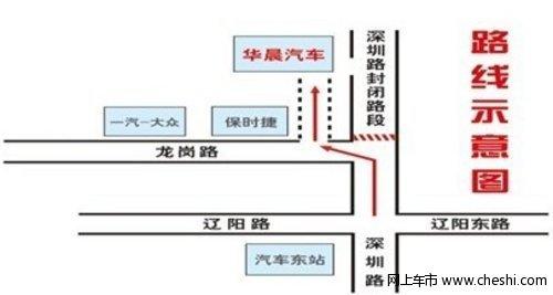 金杯海狮49888元 青岛华晨活动热销中