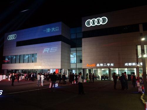 奥迪性能车S6/S7上市 售105.8-134.8万