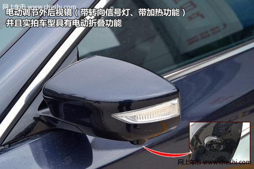 后视镜的配置上,2013款新天籁全系配备了外后视镜电动调节功高清图片