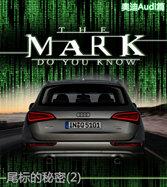 字母与数字的DNA 奔驰尾部标识的秘密