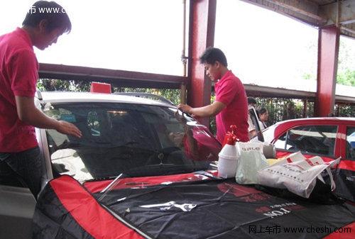 汽车前挡风玻璃贴膜