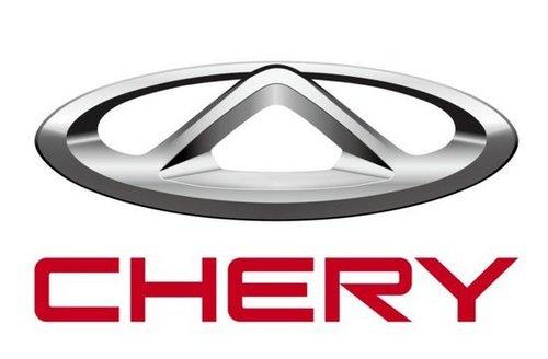 奇瑞/此次上海车展中奇瑞α7、奇瑞β5和@ant2.0这三款概念车将在...