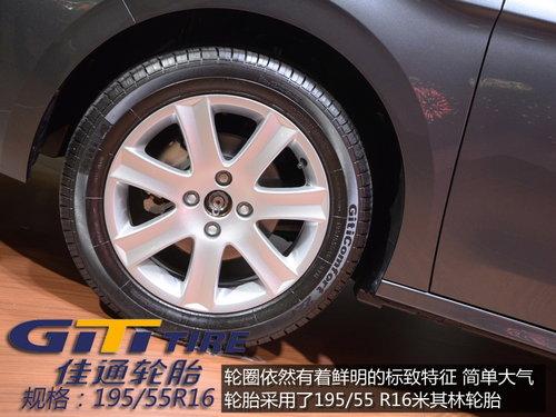 年底有望国产上市 标志301车展实拍解析