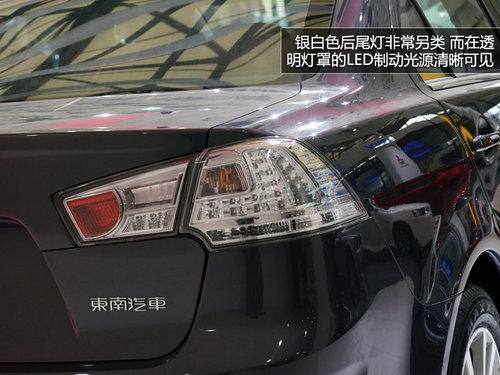 外观家用 上海车展拍三菱Lancer Fortis