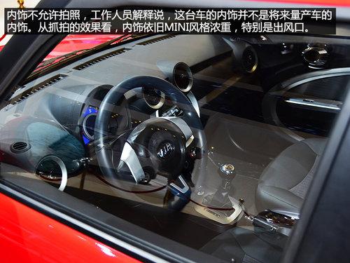 外观变化较大 2013上海车展实拍力帆330