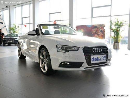 2013款奥迪A5 南京最高优惠5万元