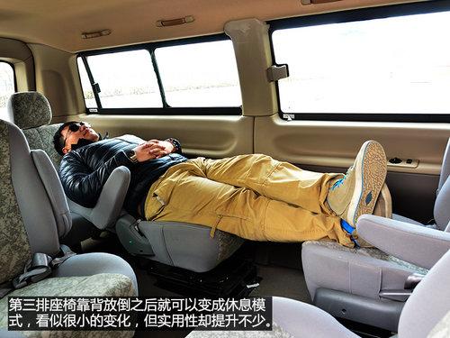 体验福田蒙派克9座MPV 空间乘坐部分高清图片
